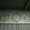 Small Metal Wine Barrel Heart $1.00 (shown inside the Lg. Heart) 2 Piece Heart Set $4.00 (2nd in the row)